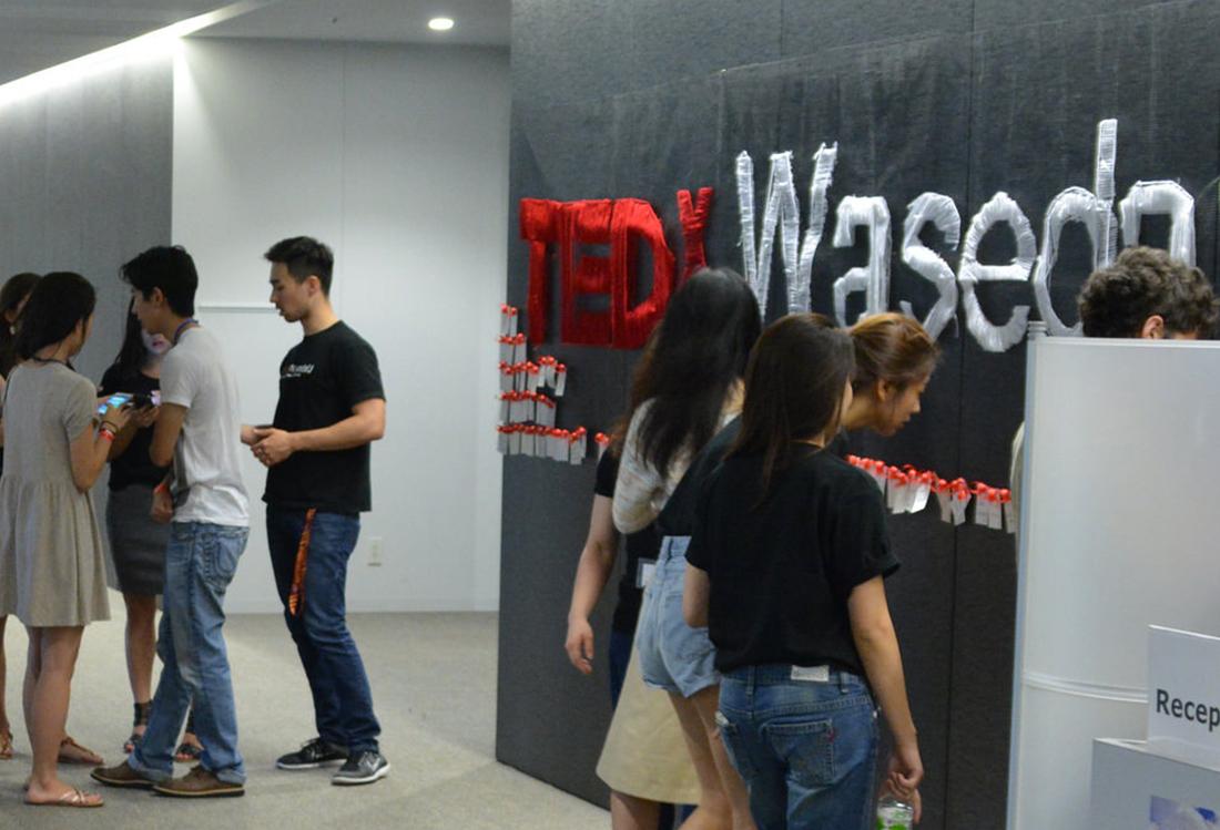 TEDxLook